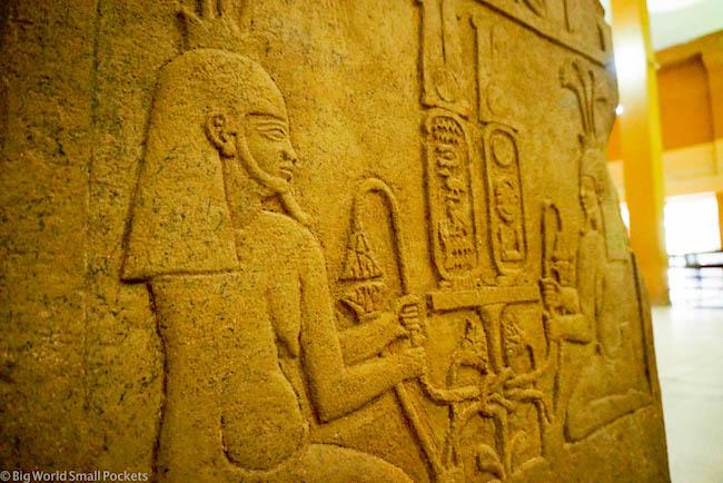 Sudan, Khartoum, Hieroglyphics 3