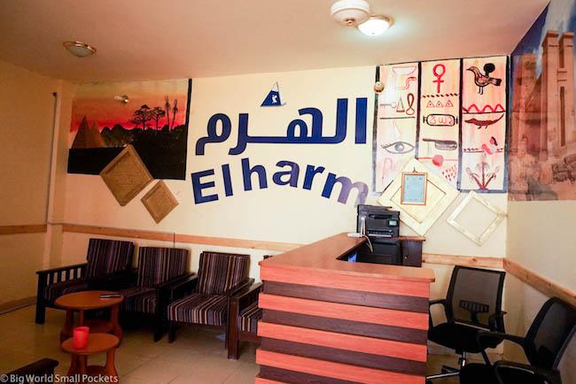 Sudan, Border Crossing, Elharm Hotel