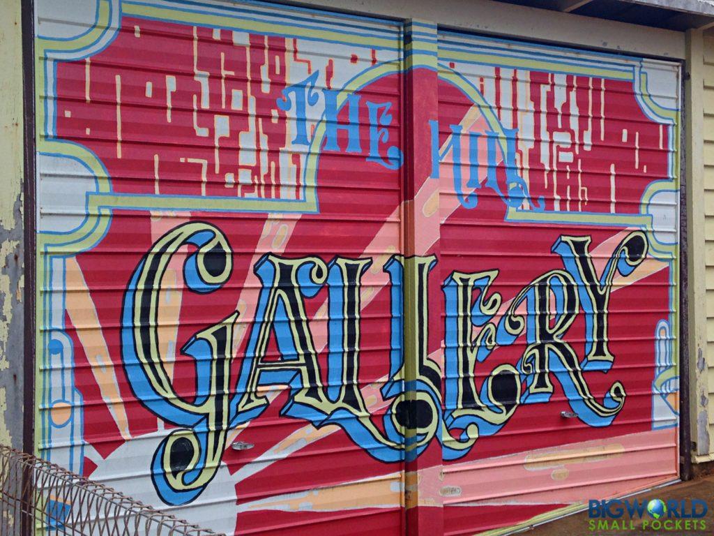 Mill Gallery