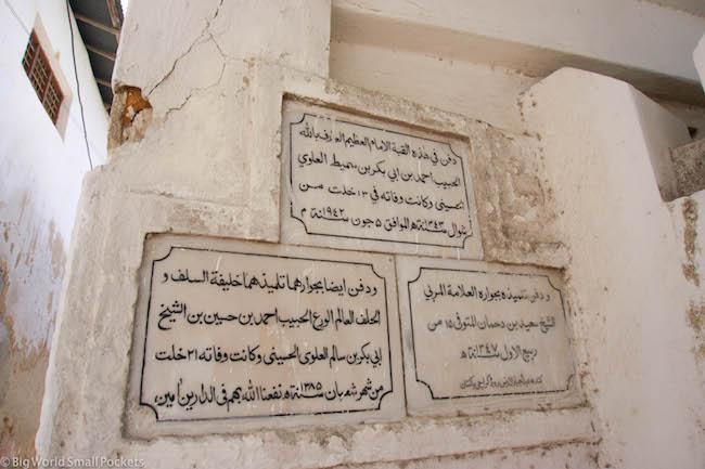 Zanzibar, Stone Town, Mosque