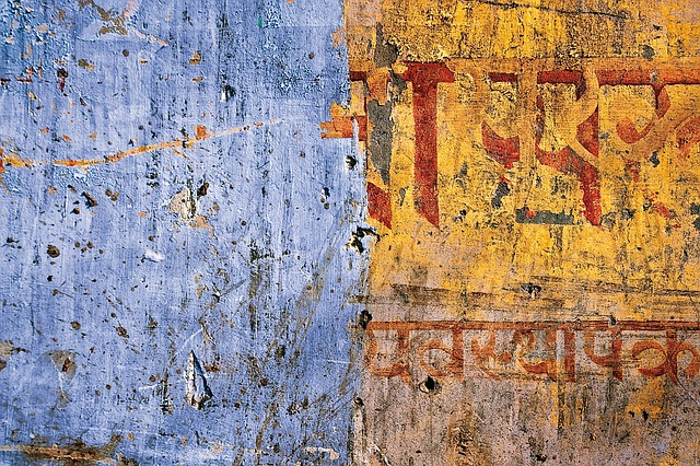 India, Delhi, Painted Wall