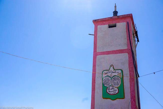 Ethiopia, Harar, Meat Market Mosque