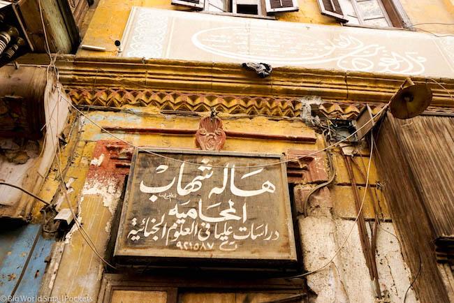 Egypt, Cairo, Sign
