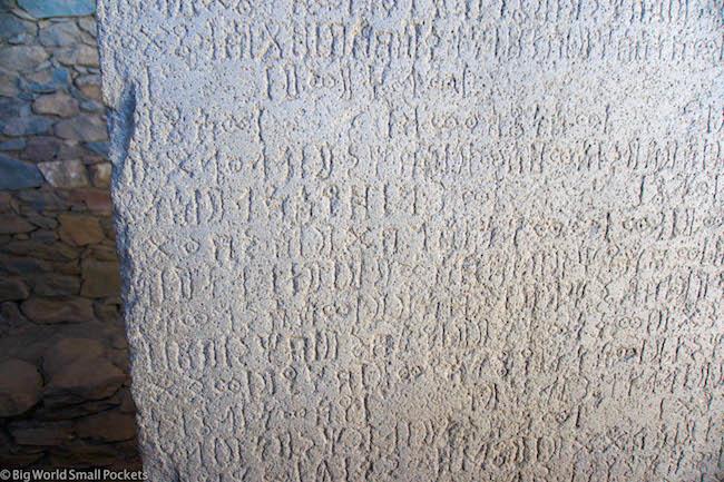 Ethiopia, Axum, Engraving