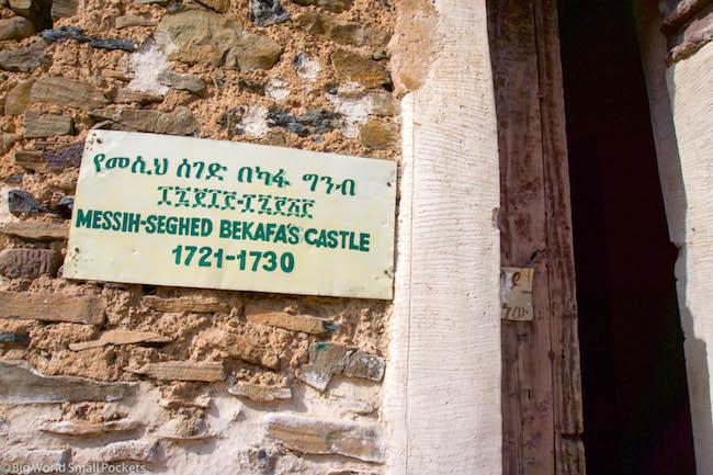 Ethiopia, Gondar, Royal Enclosure Sign