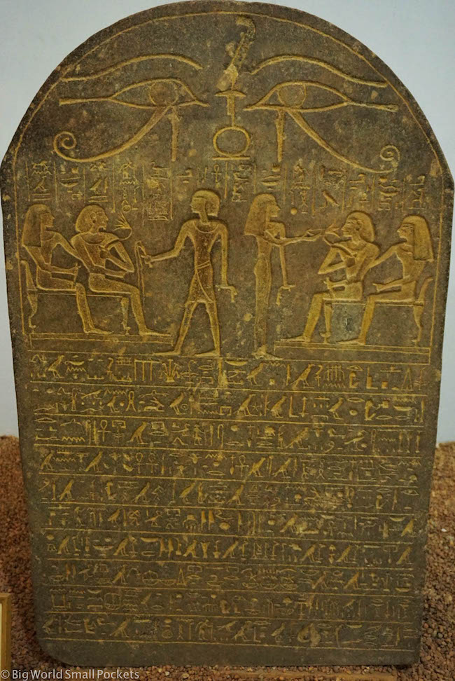 Sudan, Khartoum, Hieroglphics