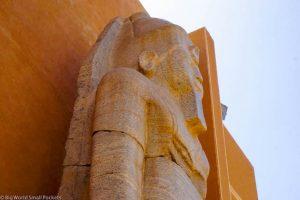 Sudan, Khartoum, National Museum 1