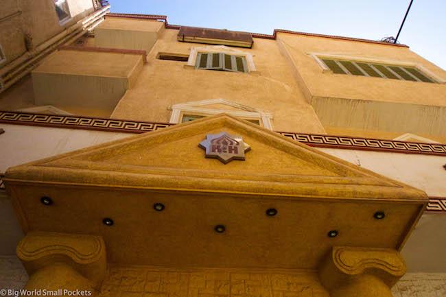 Egypt, Aswan, Keylany Hotel Outside