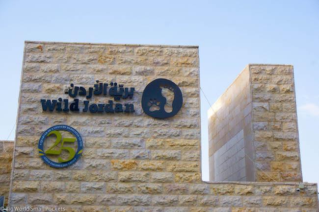 Jordan, Amman, Wild Jordan