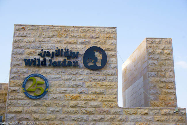 Top 10 Budget-Friendly Things to Do in Amman, Jordan - Big
