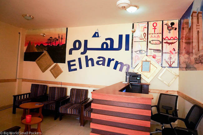 Sudan, Border Crossing, Elharm Hotel