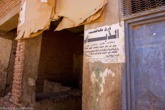 Sudan, Karima, Market