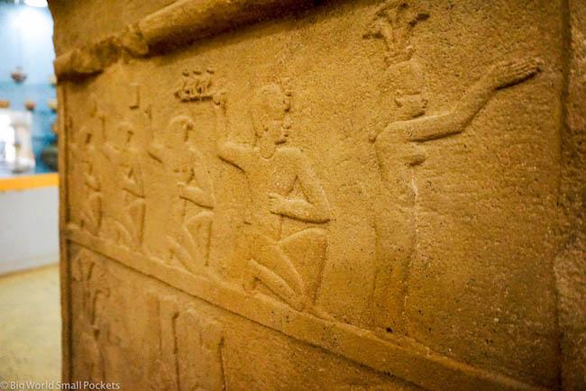Sudan, Khartoum, Hieroglyphic 2