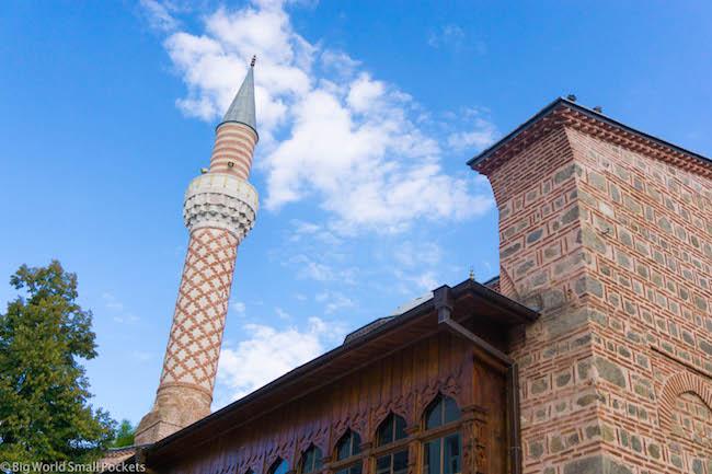 Bulgaria, Plovdiv, Mosque
