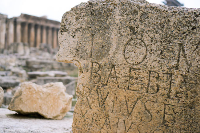 Lebanon, Baalbeck, Inscriptions