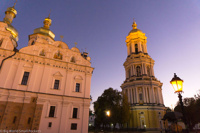 Ukraine, Kiev, Pechersk Lavra Twilight