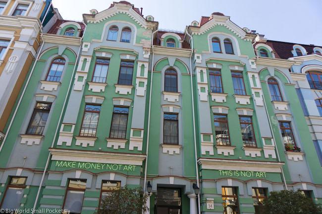 Ukraine, Kiev, Podil Building