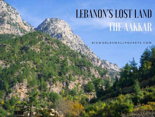Lebanon's Lost Land - The Aakkar