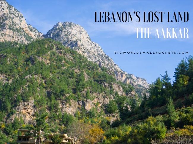 Lebanon's Lost Land - The Aakkar