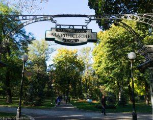 Ukraine, Kiev, Mariinskiy Park