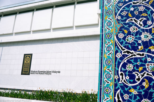 Malaysia, Kuala Lumpur, Islamic Arts Museum