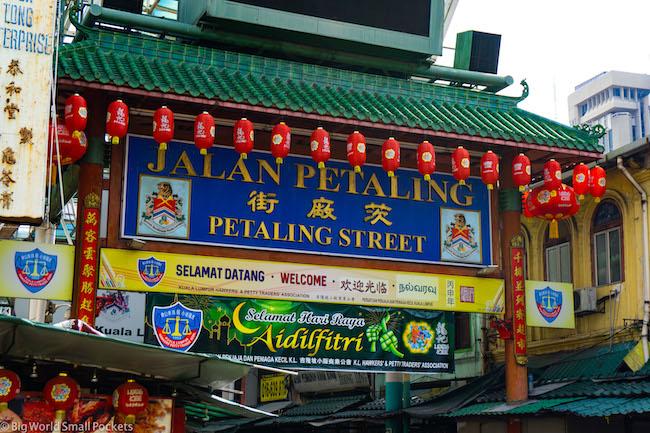 Malaysia, Kuala Lumpur, Jalan Petaling
