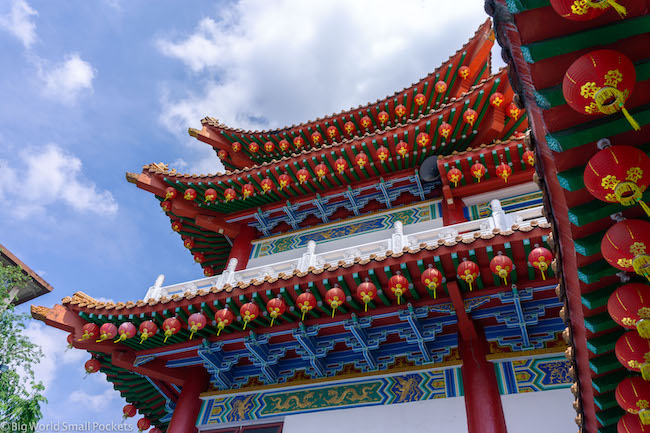 Malaysia, Kuala Lumpur, Temple