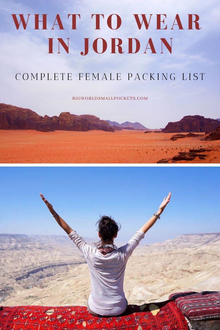 Female Travellers - What to Wear in Jordan