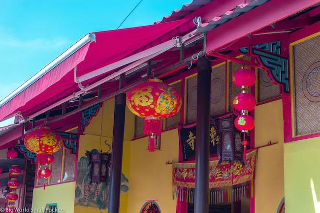 Malaysia, Georgetown, House
