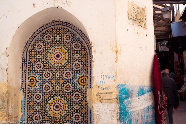 Morocco, Fez, Medina
