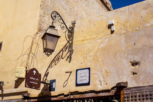 Morocco, Fez, Souk