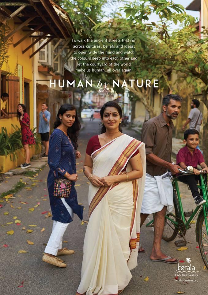 India, Kerala, Human By Nature 4