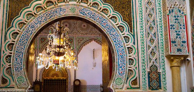 Morocco, Fez, Architecture